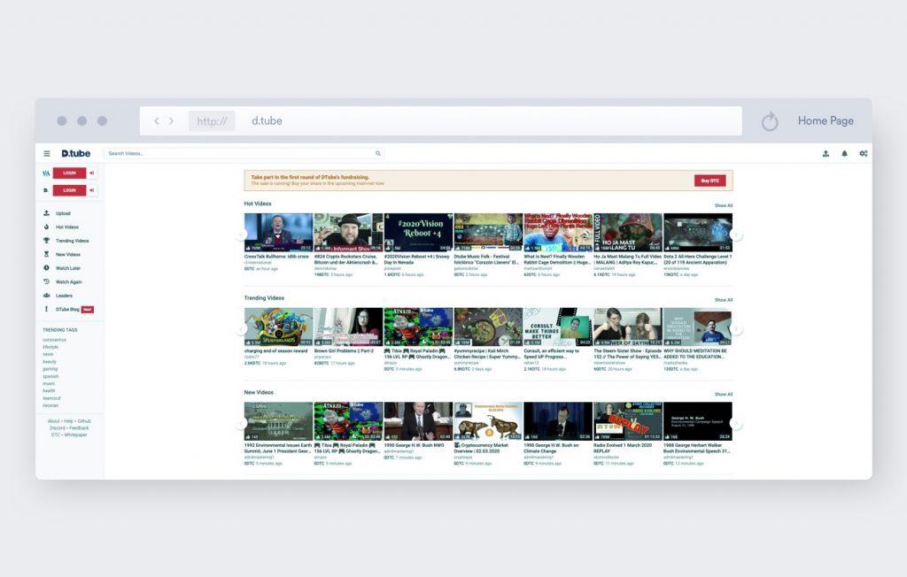 dtube screenshot