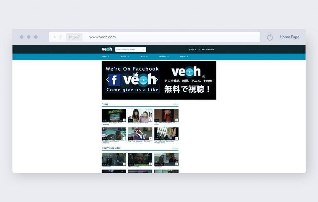 veoh screenshot